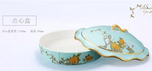 国瓷永丰源夫人瓷 宴会中餐具Diy散件菜盘子家用饭碗水果盘碟