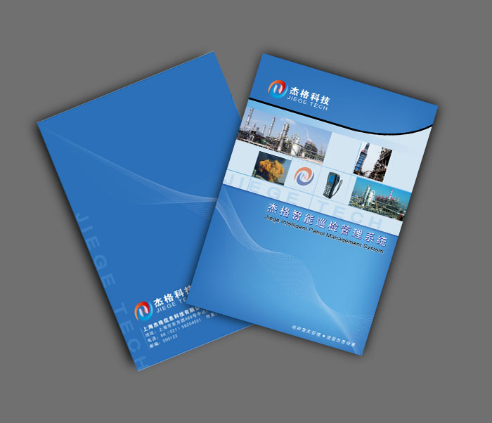 画册印刷定制