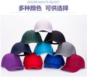 帽子 定制