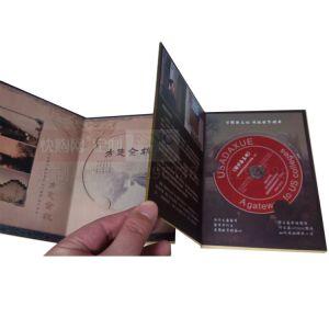 CD精装光盘套装 定制